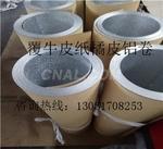 铝板拉丝 深圳抛光镜面铝 国产进口