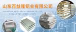 0.3mm防腐铝卷价格