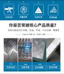 6061覆膜环保铝板