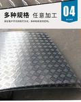 保定专营0.5毫米防腐保温铝板一平方价格