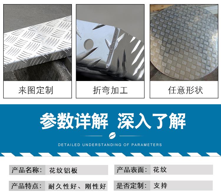 石家庄0.5mm厚保温铝卷板报价