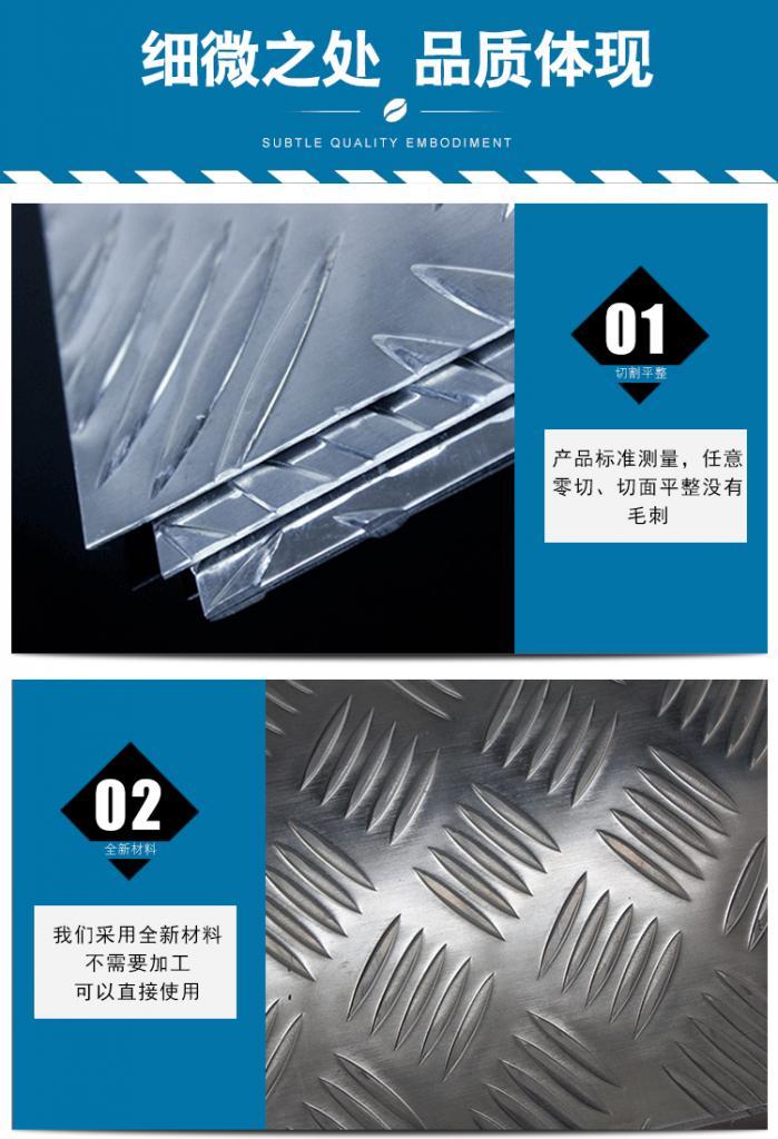 0.4毫米厚保溫鋁卷板價格