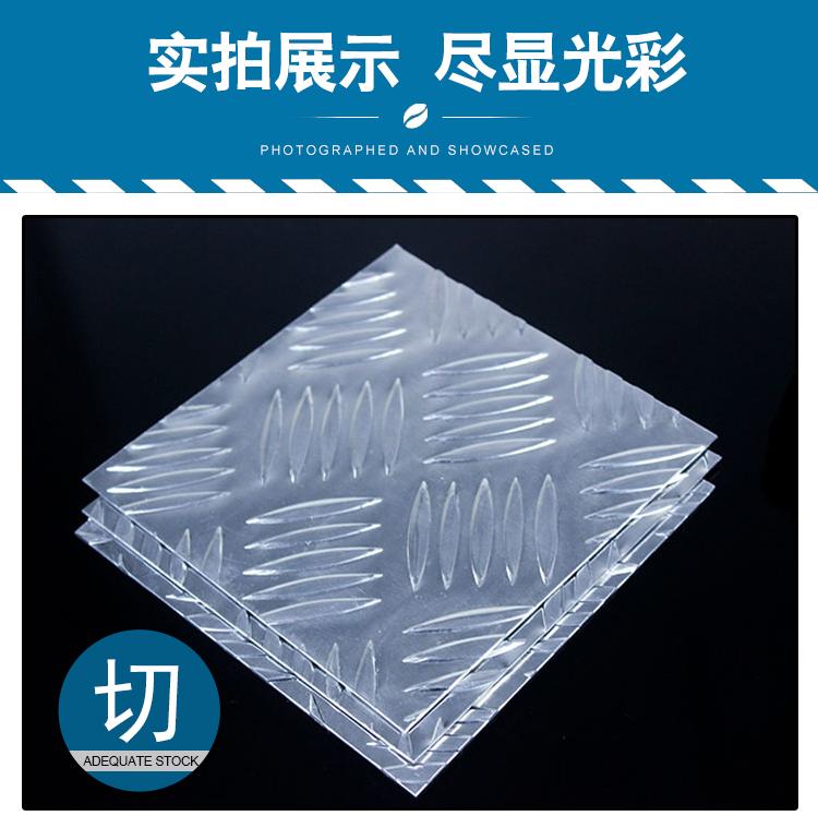 0.7mm鋁板報價