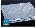 唐山0.6毫米電廠專用保溫鋁板