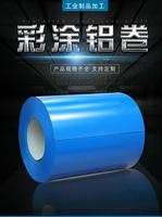 0.5毫米防腐铝卷板报价
