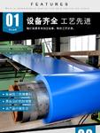 唐山750鋁瓦楞板的廠家
