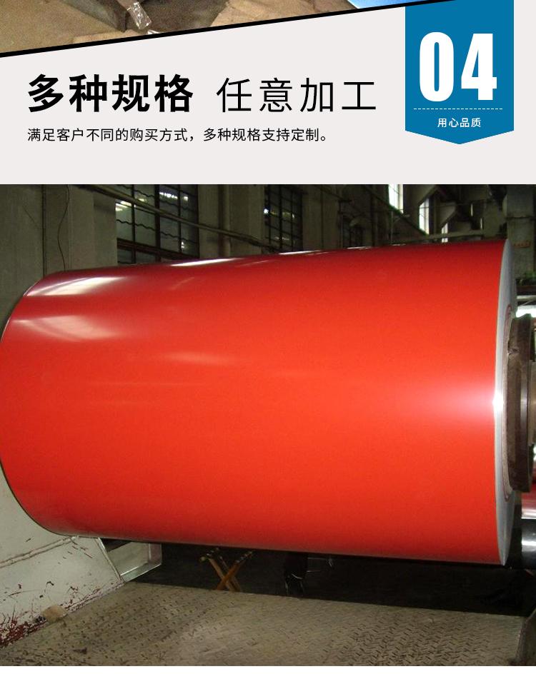 0.5毫米厚鋁瓦一公斤報價