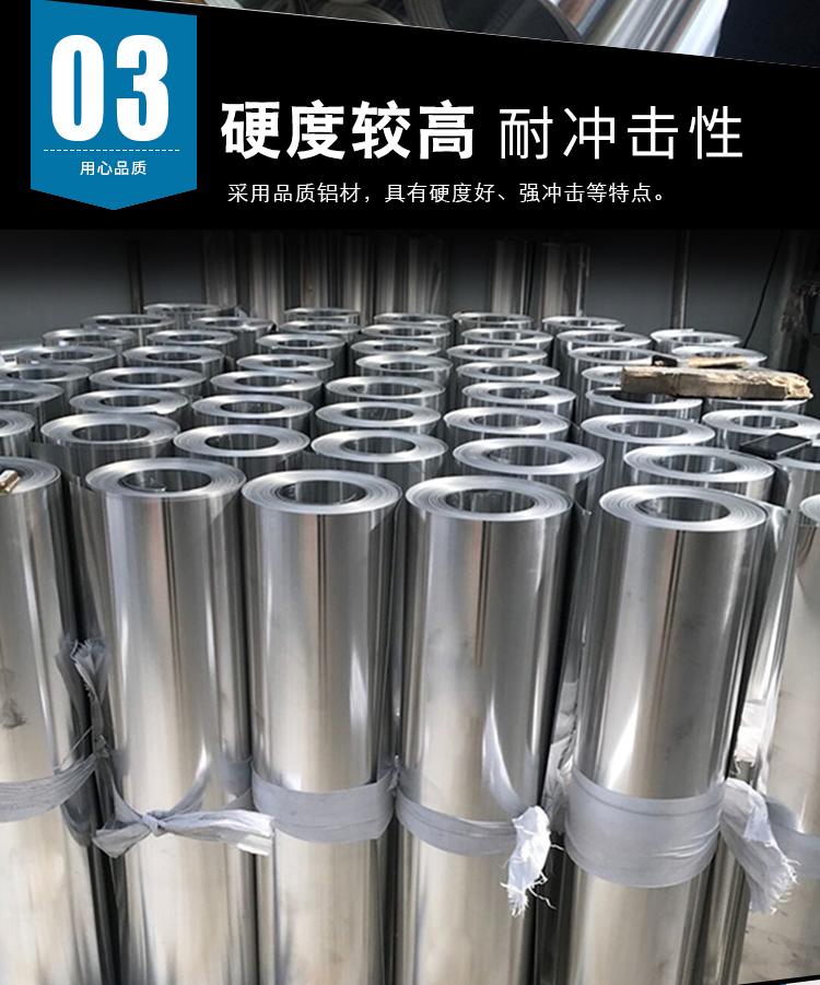 保定銷售0.8mm防腐保溫鋁卷板廠家