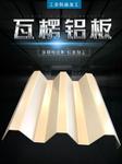 邢台供应5052合金铝板厂家价格