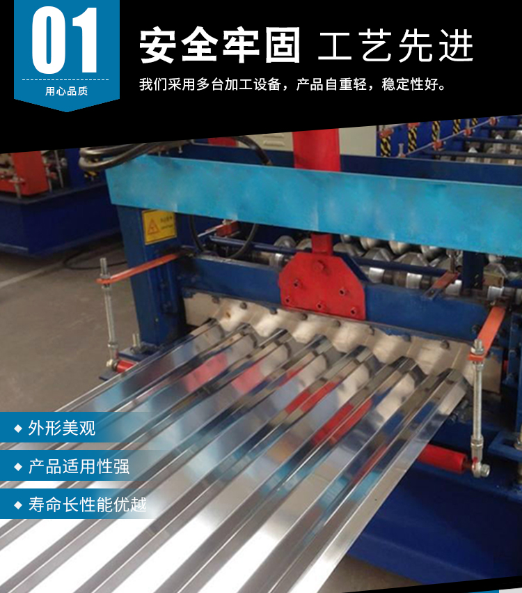銷售0.3毫米防腐保溫鋁卷板廠家