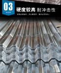 唐山0.3毫米鋁瓦廠家