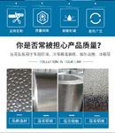 唐山經營0.7毫米厚保溫鋁卷一平方價格