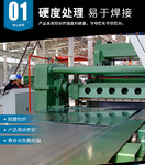 邯郸0.4mm电厂专用保温铝板价格