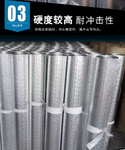 邢台供应铝瓦楞板一吨