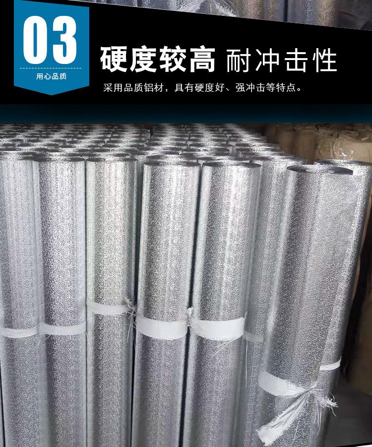 0.5mm防腐铝卷板销售厂家
