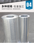 唐山0.9mm保温铝板价格