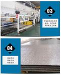 唐山750的铝瓦楞板厂家价格
