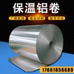 保定4mm的铝板价格