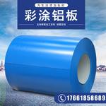唐山7毫米防滑铝板的价格/价格