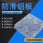秦皇岛1mm防腐保温铝卷最低报价