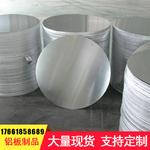 石家庄4mm的防滑铝板报价/一吨