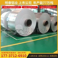 5083铝卷厂家-5083铝卷价格