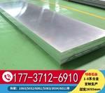5052深衝鋁板廠家-汽車鋁板