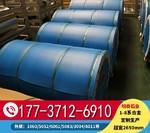 家用錫紙用8011-O鋁箔廠家價格