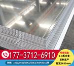 铝塑板用5005铝板厂家价格