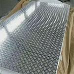 花紋鋁板防滑鋁板鋁合金板