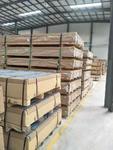 5083材質鋁合金板價格