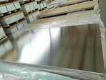 供應陽極氧化鋁板多少錢一噸