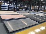 2mm防滑铝板报价铝管价格查询网铝管规格