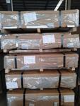 850的铝瓦楞板厂家6061铝排现货价格