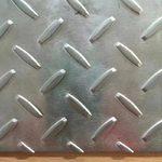 16mm铝板价格/价格铝价格_今日铝价_铝锭价格