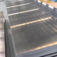 供应5052合金铝板厂家价格80毫米厚铝板哪里有