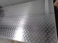 4mm厚铝板花纹铝板价格,铝带圆片