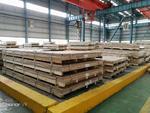 2mm铝板价格薄壁铝管生产价格