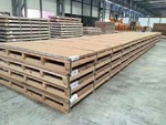 供應鋁瓦楞板一噸報價