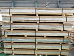 供应0.6mm保温铝卷价格供应五条筋花纹铝板价格