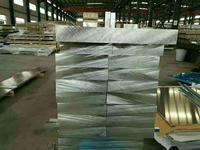 供應橘皮鋁板一張鋁材報價,鋁材最新價格
