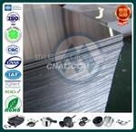 供应铝板(明星产品:深冲铝板