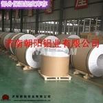 鋁及鋁合金材-0.7mm鋁皮及0.75mm鋁皮熱銷中_3003防銹鋁皮0.7mm