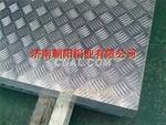 5052花紋鋁板-5052防滑鋁板