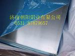 覆靜電膜3003合金鋁板