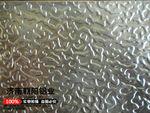 保溫防�蚹鷜颲鴷祣ㄙ嶆X金鋁卷