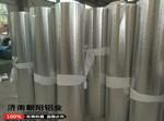 管道防腐3003橘皮紋合金鋁卷