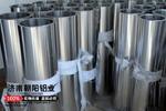 0.8毫米鋁皮加工廠家/光譜檢測