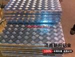 五道杠花紋合金鋁板