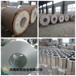 保温铝卷用3003合金铝卷厂家